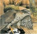 Ghana, 1999