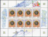 Rusland, 1996
