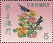 Taiwan, 2011