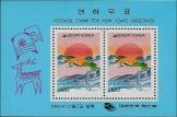 Zuid Korea, 1991