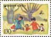 Zuid Korea, 1994
