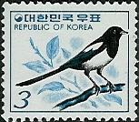 Zuid Korea, 1973