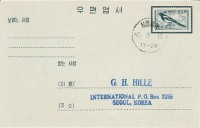 Zuid Korea, 1965