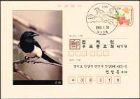 Zuid Korea, 2004