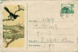 China, 1957