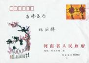 China, 2002