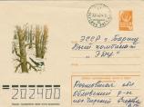 Rusland, 1978