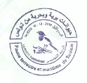 Tunesië, 2018
