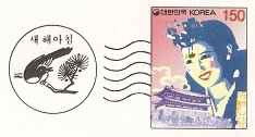 Zuid-Korea, 19??