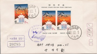 Zuid-Korea, 1982