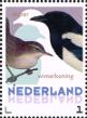Nederland, 2014