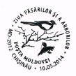 Moldavie, 2014