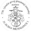 Slowakije, 2014