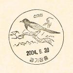 Zuid-Korea, 2004